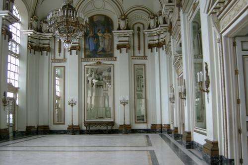 Sala dos Espelhos, Museu da Revolução, Havana